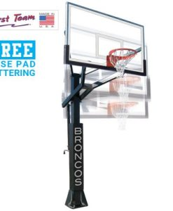 Powerhouse 672 Basketball Hoop